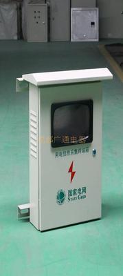 用电信息终端箱