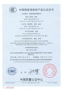 广通电器GGJ3C中文