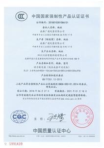 广通电器XL3C中文