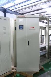 应急电源柜